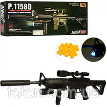 Іграшковий Автомат P. 1158D з глушником копія гвинтівки М16, на пульках, лазер, ліхтарик