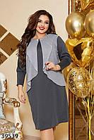 Повседневное женское платье до колен с длинными рукавами с 48 по 58 размер, фото 1