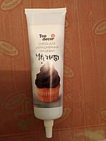 Краситель пищевой гелевый  черный ТОП ДЕКОР (0,100 грм)