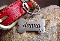 Жетон адресник потеряшка для собаки с гравировкой