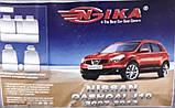 Авточехлы Nissan Qashqai J10 2007-2013 Nika, фото 2