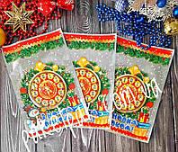 Новогодние пакеты для конфет 20 х 30 см (уп-100 шт)