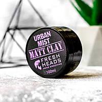 Fresh Heads Urban Mist Matt Clay матовая глина
