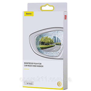 Плівка для скла Baseus 0.15mm Rainproof Film for Car Rear-View Mirror (Round 2 pcs/pack 80*80m)