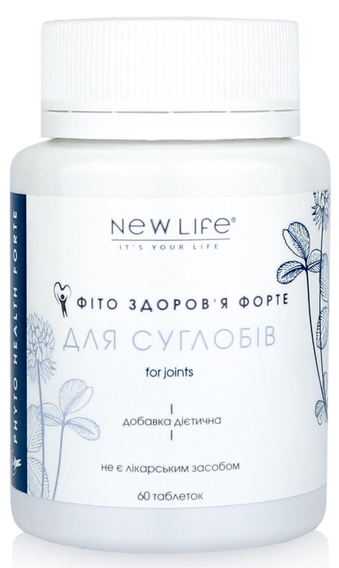 Фито Здоровье Форте Для Суставов Новая Жизнь (New Life) 60 таблеток - добавка диетическая