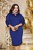 Трикотажное платье батал с руквами 3/4 декорировано пайетками с 48 по 58 размер
