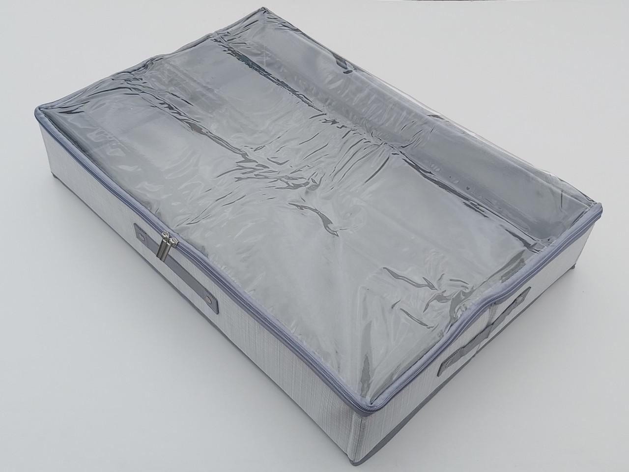 Органайзер ящик з кришкою для зберігання взуття, дрібних предметів одягу і т. д. Колір світло-сірий