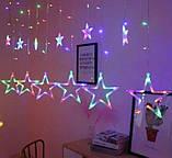Светодиодная гирлянда штора звездопад 138LED (гирлянда со звездами): длина 2,5м 12 звезд (разные режимы света), фото 6