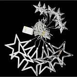 Светодиодная гирлянда штора звездопад 138LED (гирлянда со звездами): длина 2,5м 12 звезд (разные режимы света), фото 9