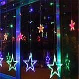 Светодиодная гирлянда штора звездопад 138LED (гирлянда со звездами): длина 2,5м 12 звезд (разные режимы света), фото 2
