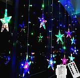Світлодіодна гірлянда штора зорепад 138LED (гірлянда з зірками): довжина 2,5 м 12 зірок (різні режими світла), фото 3