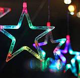 Светодиодная гирлянда штора звездопад 138LED (гирлянда со звездами): длина 2,5м 12 звезд (разные режимы света), фото 5