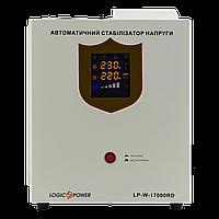 Стабілізатор напруги LP-W-17000RD (10200Вт / 7 ступ)