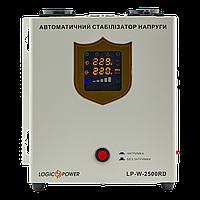 Стабілізатор напруги LP-W-2500RD (1500Вт / 7 ступ)