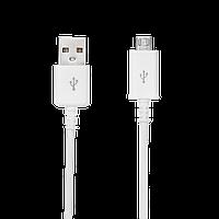 Кабель USB - micro USB 1.5 м, білий Compatible for Samsung/ OEM