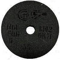 Круг шлифовальный прямой 14А 250Х40Х76 F46-60 CM-СТ