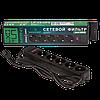 Сетевой фильтр для ИБП LP-X5-UPS-2M