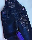 Джинсы, джинсовый комбинезон на флисе на девочку р-р 104