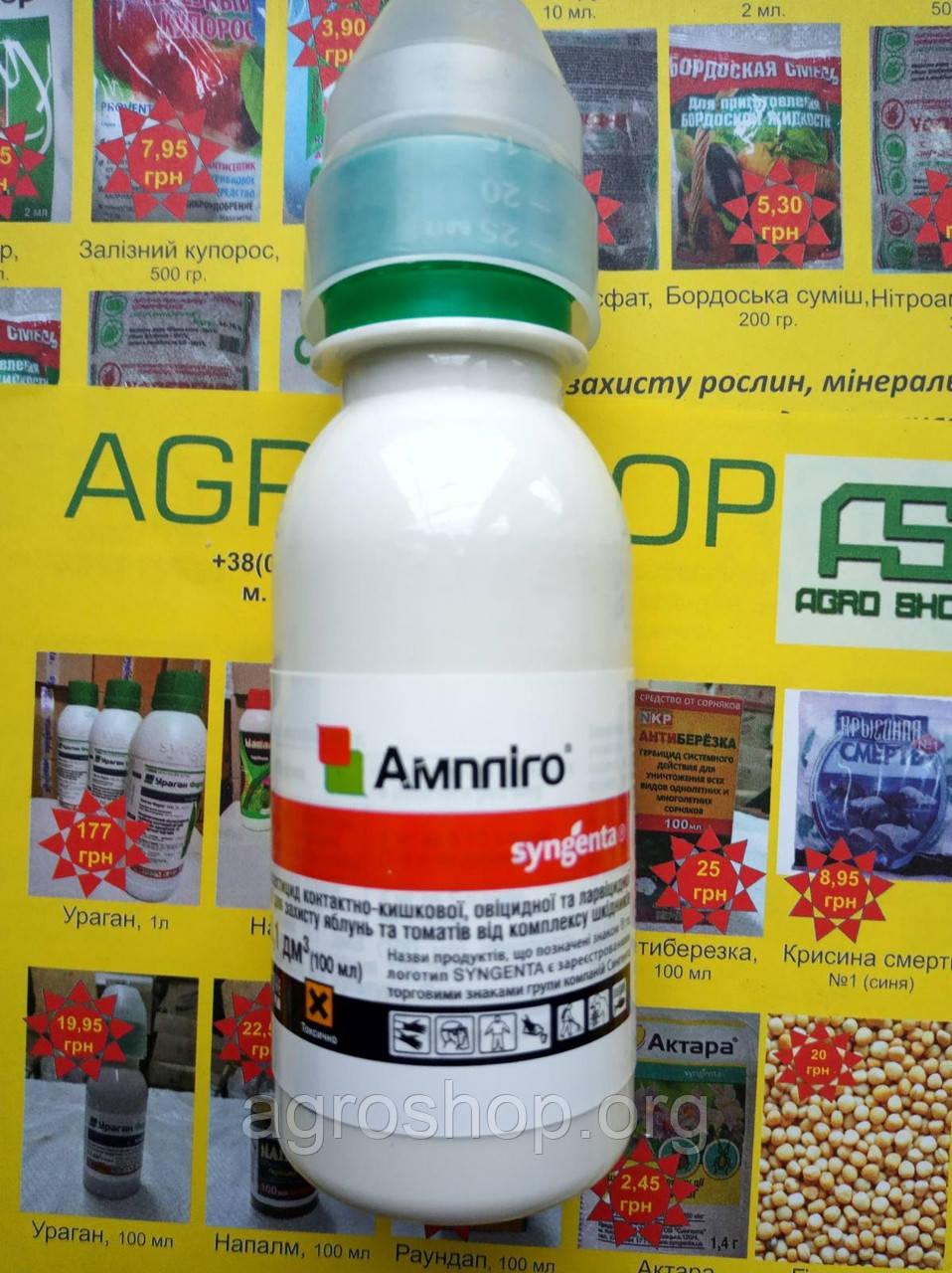 Инстиктецид Амплиго 100 мл