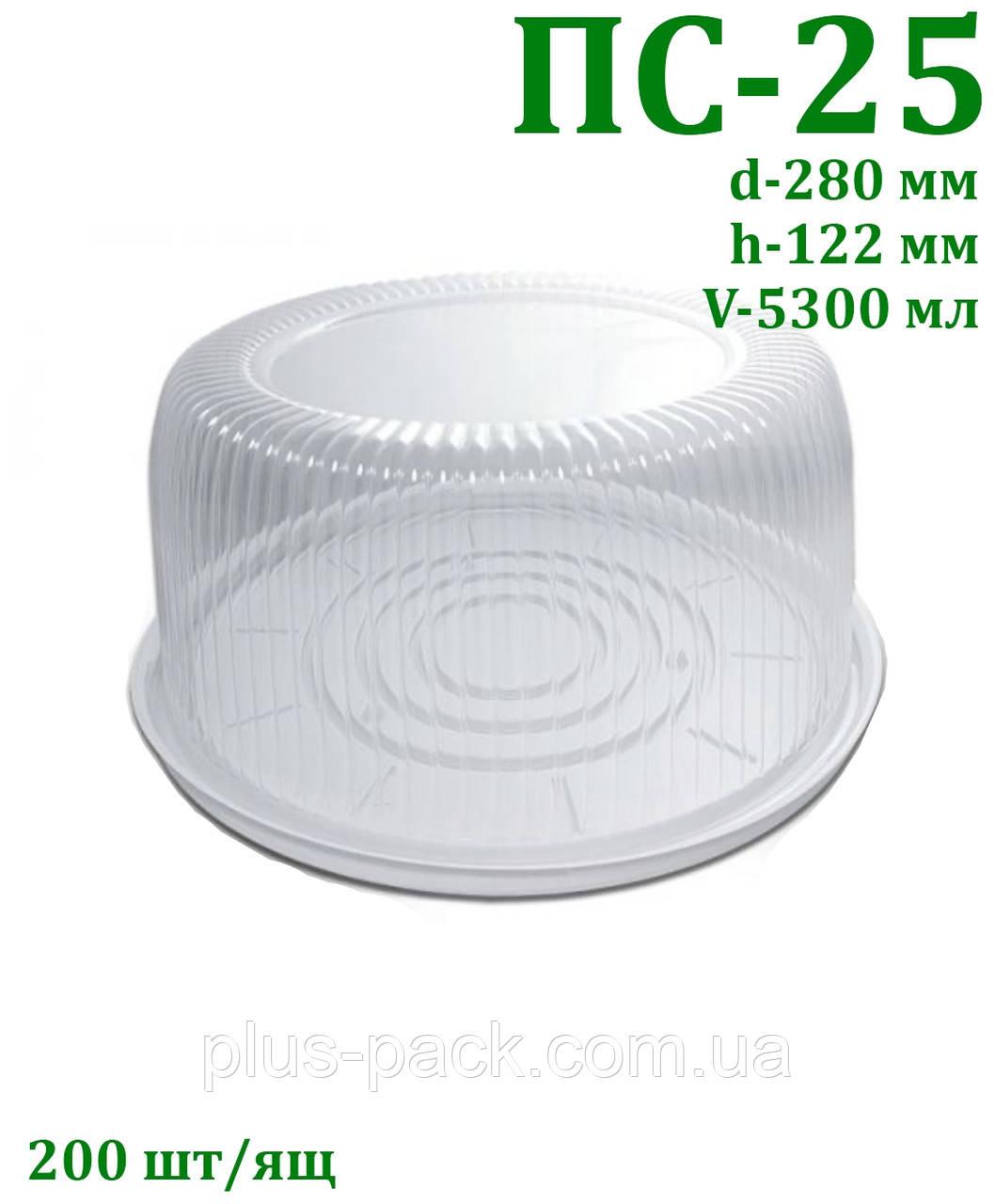Упаковка для тортів кругла(2 кг), 200 шт/ящ