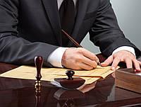 """УСЛУГИ АДВОКАТОВ И ЮРИСТОВ, Адвокатская компания """"Lex"""""""