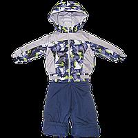 Детский р 80 86 92 98 весенний осенний комбинезон для мальчика штаны на шлейках куртка на флисе и холлофайбере