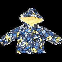 Детская осенняя весенняя куртка р. 98 2-3 года для мальчика на молнии с капюшоном, на флисе и холлофайбере