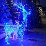 Олень новогодний светящийся светодиодный Led 70см, фото 2