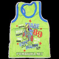 Детская майка для мальчика р. 92-98 ткань КУЛИР 100% тонкий хлопок ТМ Незабудка 3579 Зеленый 98