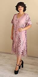Стильне жіноче плаття трапеція, розміри 58,60,62 (2067) рожеве ,сукня