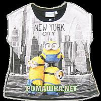 Детская футболка для мальчика р. 122-128 ткань 100% ПОЛИЭСТЕР ТМ Миньен 1037 Серый 122