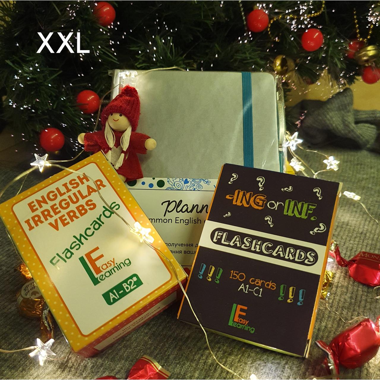 Подарунковий набір XXL