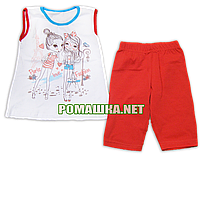 Детский летний костюм р. 86-92 для девочки тонкий ткань КУЛИР-ПИНЬЕ 100% хлопок ТМ Незабудка 3508 Терракот 86