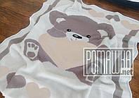 Вязаный с подкладкой детский плед одеяло 90*80 для новорожденных малышей детей ребёнку в коляску 4032 Бежевый