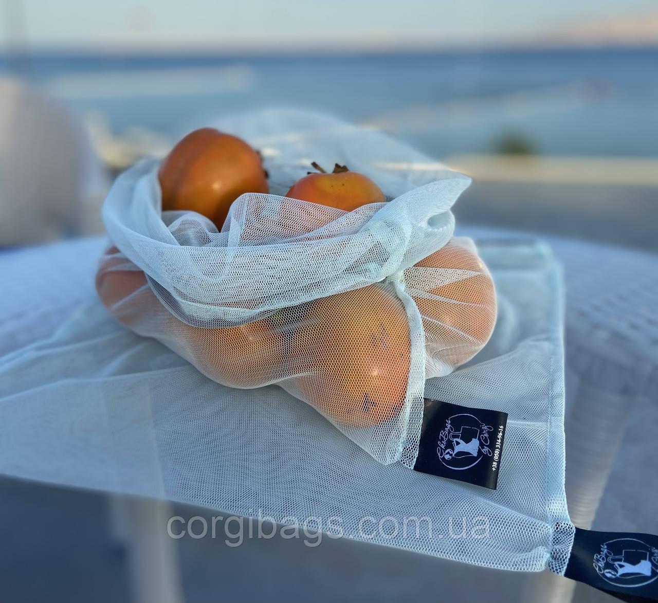 Экомешочки для продуктов многоразовые, мешочки из сетки для овощей и фруктов, размер L (30х35 см)