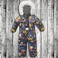 Зимний термо 110 4-5 лет (98) сдельный цельный слитный детский комбинезон человечек для мальчика зима 4467 А