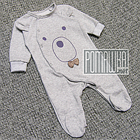 Тёплый человечек р 80 7 8 9 месяцев на флисе с начёсом детский комбинезон слип для мальчика ФУТЕР 5013 Серый
