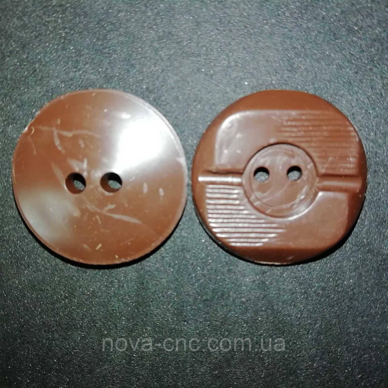 Гудзики пластмасові 23 мм Колір коричневий Упаковка 160 штук