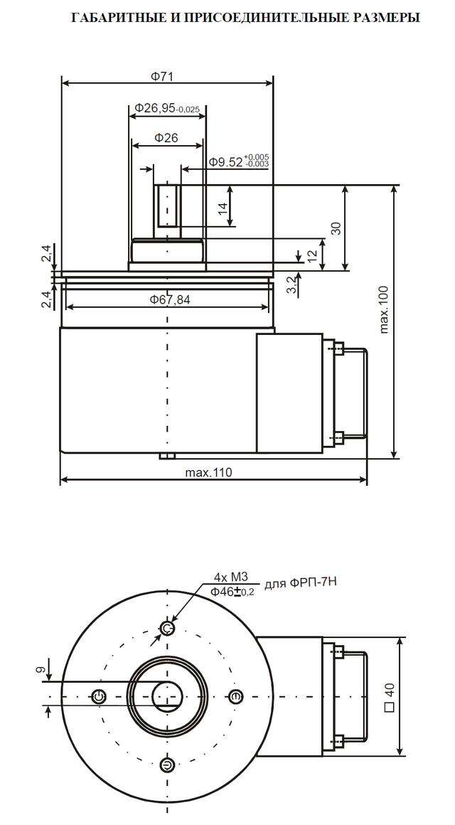 ФРП-7КР-Е55В-0256-D.CX (Z=256, +10V+30V DC) энкодер круговых перемещений для лифта Изамет
