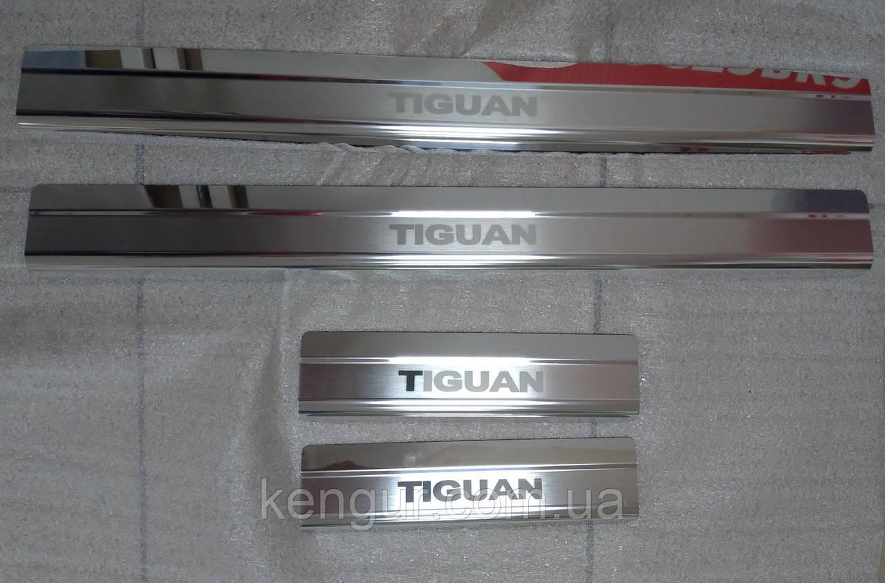 Хром накладки на пороги Nataniko (Premium) VW Tiguan 2007-2015