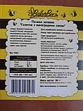 """Печенье галетное """"BakerBee"""" с виноградным соком 40 г., фото 2"""