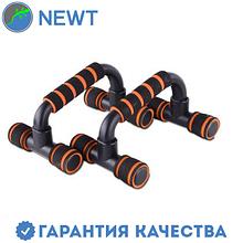Упоры для отжиманий Newt Push Gym NE-1-05