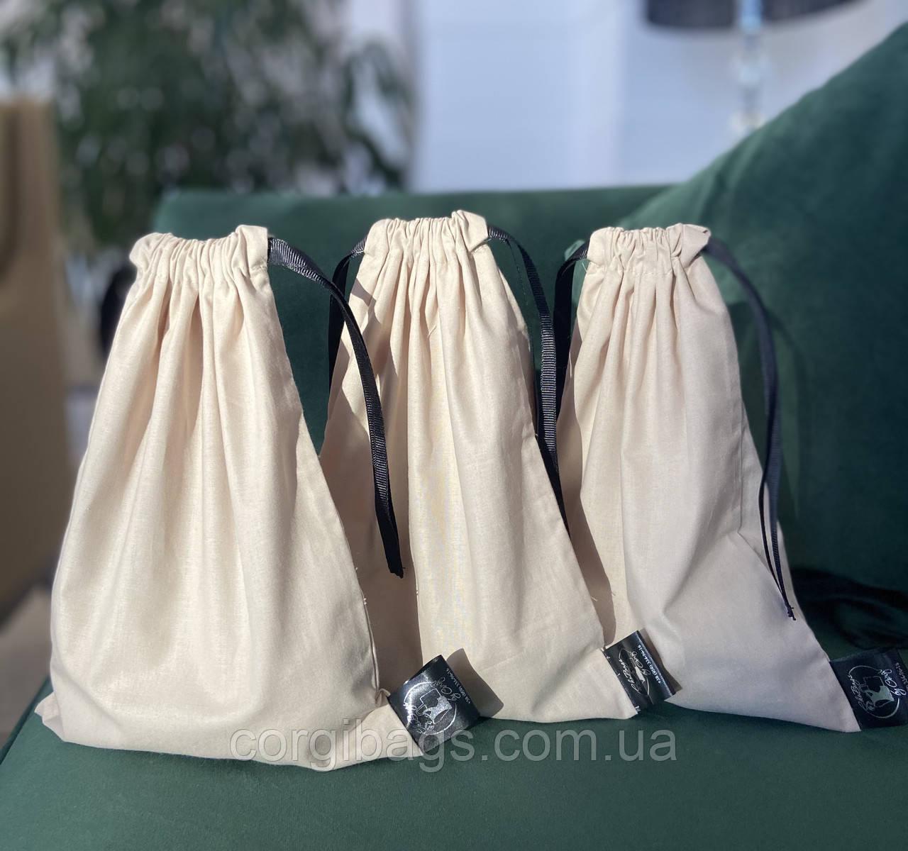 Многоразовые мешочки из хлопка, экомешочки для продуктов из катона, мешочки для подарков, набор из 3шт размерS