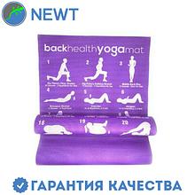 Йога-мат (коврик для йоги) с чехлом Newt PVC Back Health 6 мм, фиолетовый