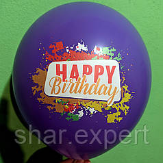 """""""С Днем Рождения: Дизайн №2"""" (При заказе, обязательно выберите цвет шаров)"""