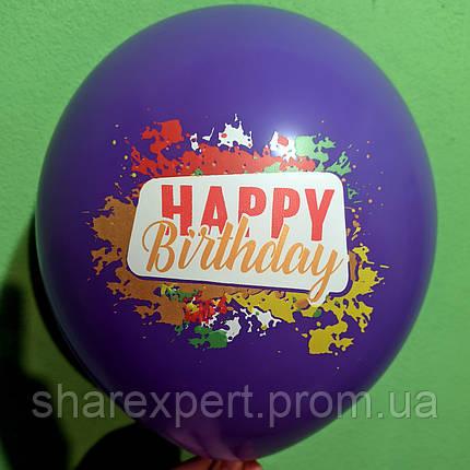 """""""С Днем Рождения: Дизайн №2"""" (При заказе, обязательно выберите цвет шаров), фото 2"""