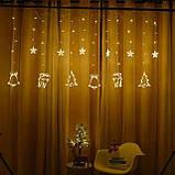 Світлодіодна гірлянда штора з формами дзвіночок, ялинка, олень 12 PCS light, фото 2