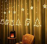 Світлодіодна гірлянда штора з формами дзвіночок, ялинка, олень 12 PCS light, фото 3