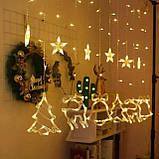 Світлодіодна гірлянда штора з формами дзвіночок, ялинка, олень 12 PCS light, фото 4