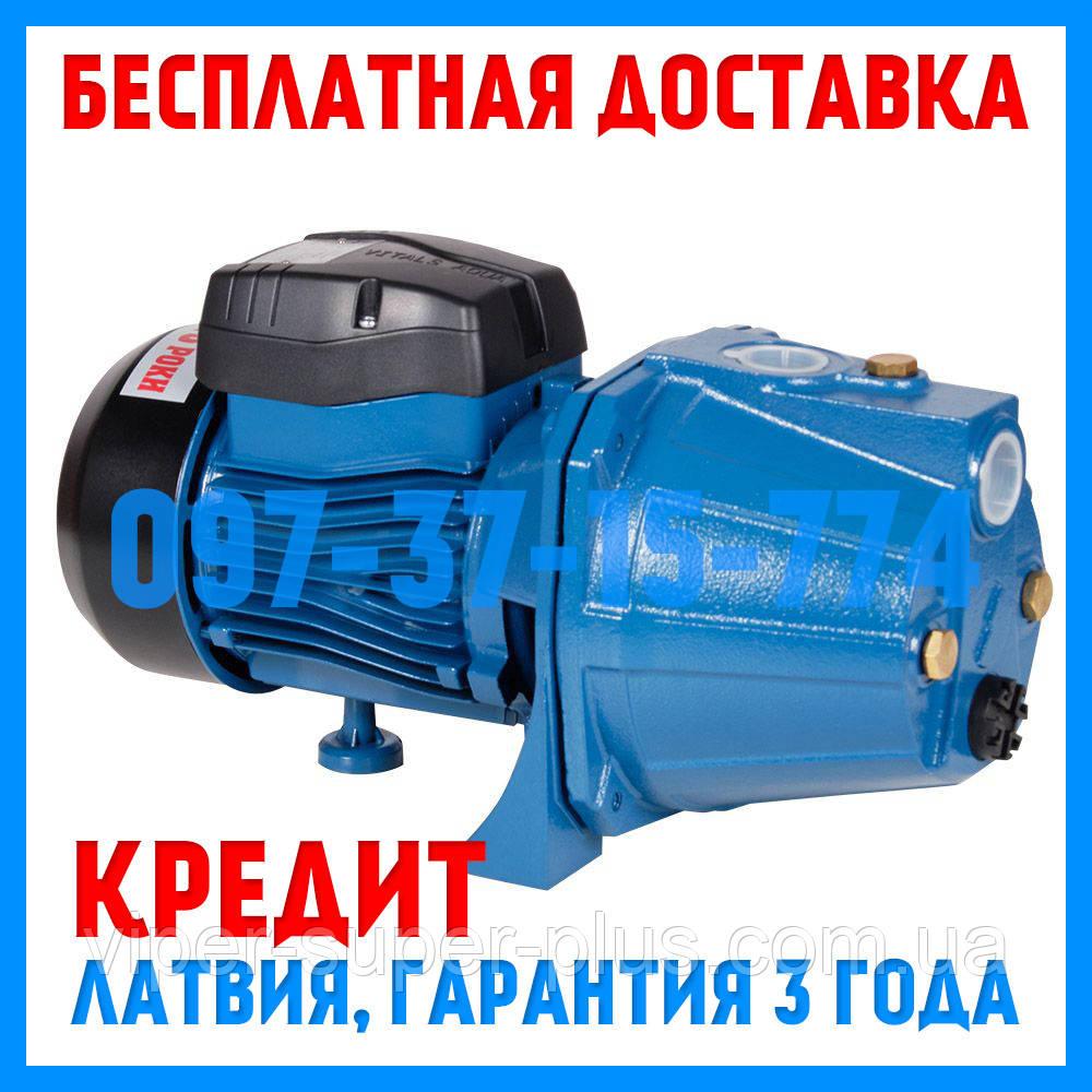 ✅ Насос поверхностный вихревой Vitals aqua J 745de  - БЕСПЛАТНАЯ ДОСТАВКА   ГАРАНТИЯ 3 ГОДА   КРЕДИТ